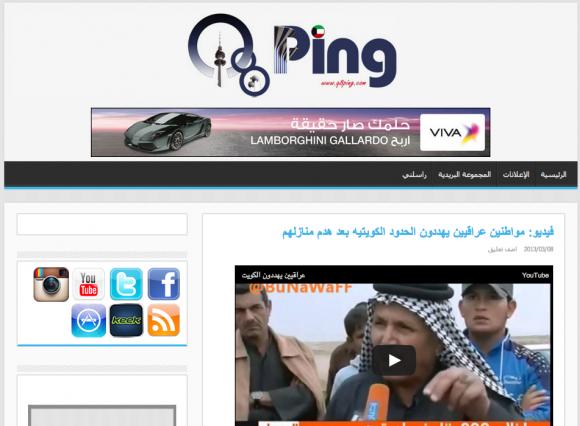Screen Shot 2013-03-08 at 8.50.21 PM
