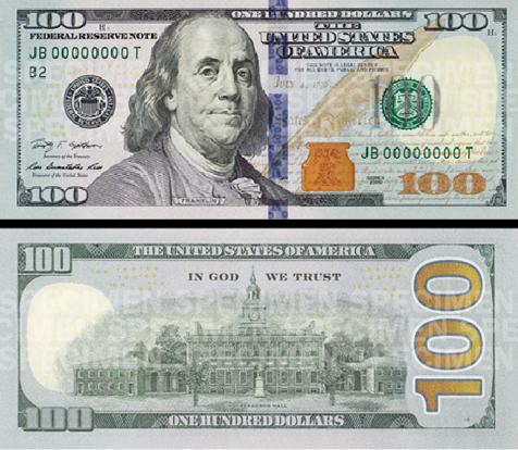 مائة-دولار